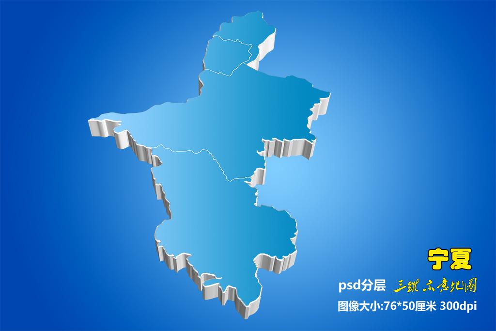 手绘版地理创新地图